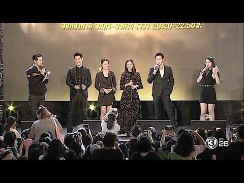 ทีมนักแสดงละครรากนครา - วันที่ 07 Oct 2017