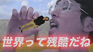 「ピロさん僕ですよ!」裸の奇行種ナウ・ピロがしろを襲う!?【オルサガ】【なうしろ】