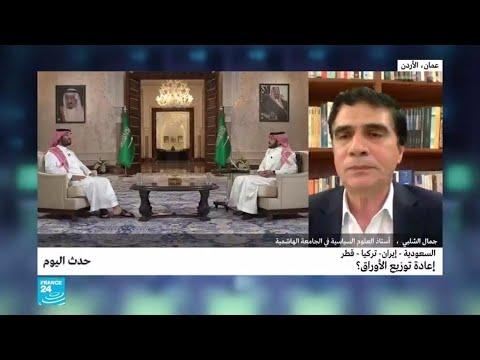 السعودية - إيران- تركيا - قطر: إعادة توزيع الأوراق؟  - نشر قبل 3 ساعة