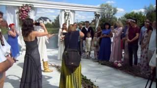 Ляля Сережа свадьба церемония