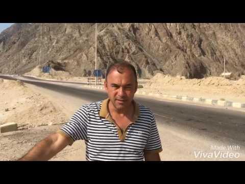 O Verdadeiro Local Da Travessia Do Mar Vermelho. 🇮🇶 Egito-Provas Concretas