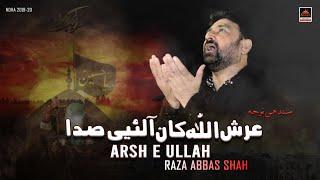 Noha - Arsh e Ullah - Syed Raza Abbas Shah - 2019 (Sindhi Noha)