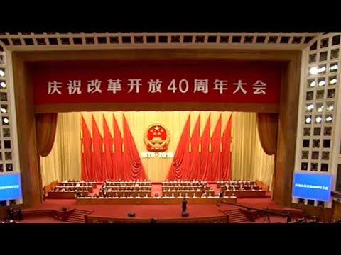 Xi Jinping warns against complacency when reform and opening-up gain international recognition