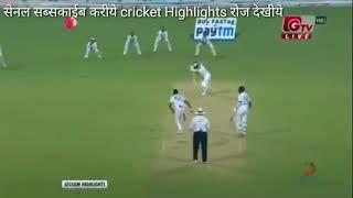 India vs Bangladesh 2nd day2 test highlights, ind vs ban 2nd dey night test highlights 2019
