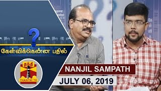 (06/07/2019) Kelvikkenna Bathil | Exclusive Interview with Nanjil Sampath | Thanthi TV