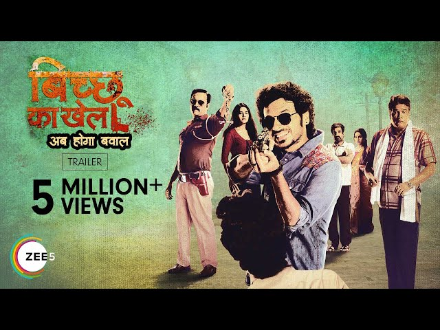 Bicchoo Ka Khel | Official Trailer | Streaming Now on ZEE5