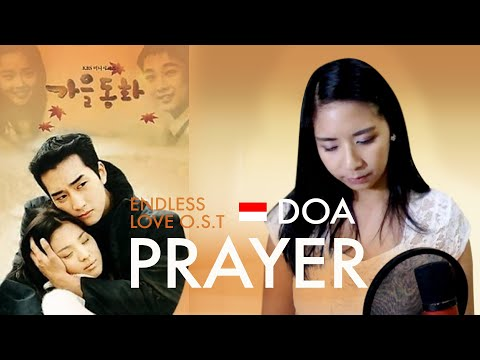 Prayer - Endless Love OST (Autumn In My Heart OST Cover - 기도 - 정일영)