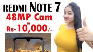 Redmi Note 7 - Isne To LAGA Di Sabki