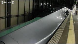 世界最速360キロへ 次世代新幹線試験走行 盛岡で公開
