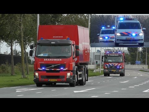 Emergency vehicles responding to different calls in the Netherlands - Year compilation