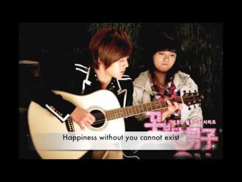 BOF OST - Kim Hyun Joong