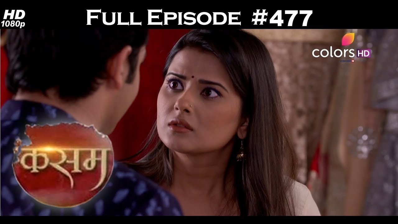 Download Free Drama Kasam - 17 - Jan - 2018 - कसम - Full Drama