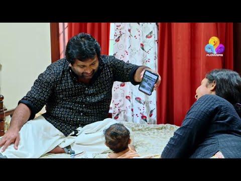 Flowers TV Uppum Mulakum Episode 622