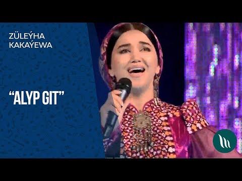 Zuleyha Kakayeva - Alyp Git | 2019