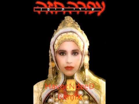 Im Nin'Alu (Ofra Haza)