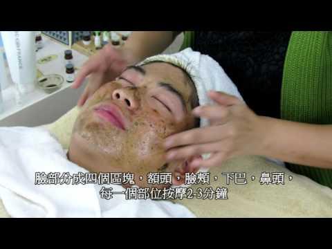 海綿微針 矽藻藻針 草本微晶幻膚 - YouTube