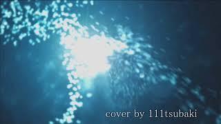 【cover】中田裕二「Nobody Knows 」by 111tsubaki