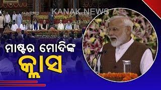 Popular Election Slogan Modi Hai – Grcija