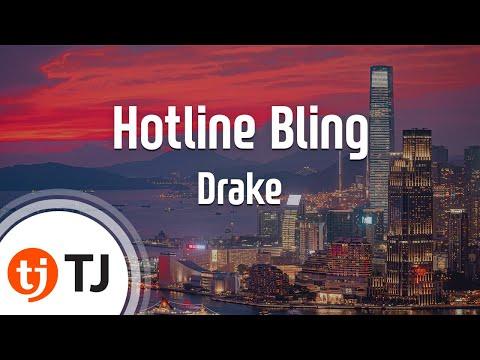 [TJ노래방] Hotline Bling - Drake() / TJ Karaoke