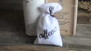 Корпоративные подарки. Оригинальный подарочный набор Кофе+сироп(, 2016-06-20T12:36:25.000Z)