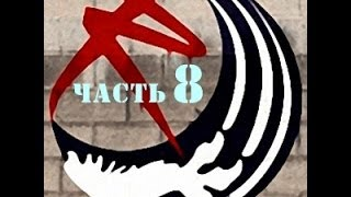 видео Nancy Drew: The Silent Spy прохождение игры