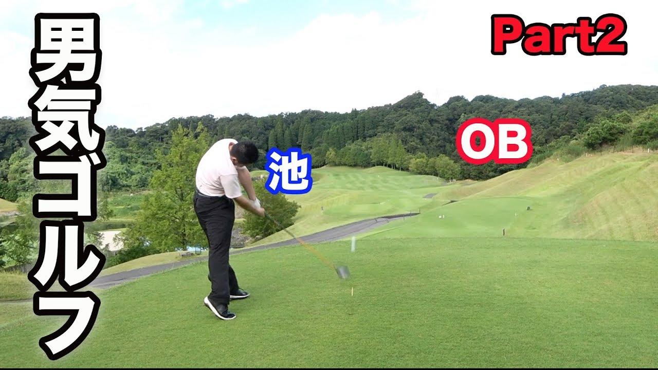 ゴルフ ショウ タイム