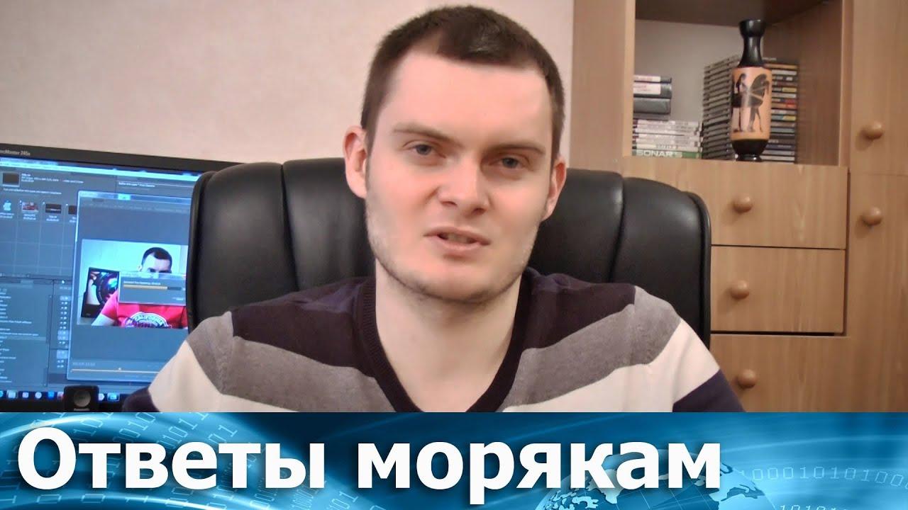 ГАИ дебил, осел и тех.паспорт vs ORJEUNESSE part1 - YouTube