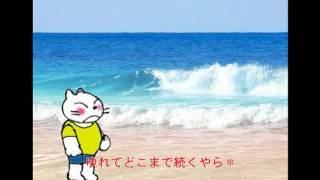 「海( うみ)」 童謡・唱歌
