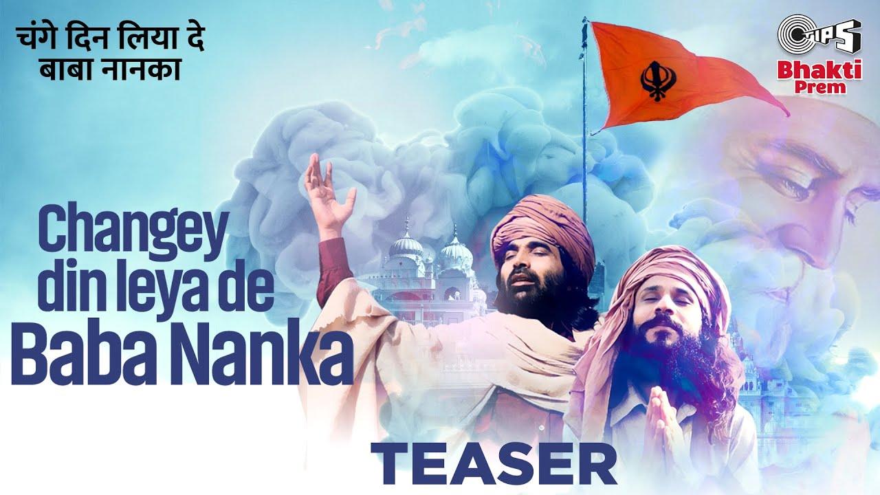 Changey Din Leya De Baba Nanka  - Teaser | Birender Dhillon, Shamsher Lehri |  Joy - Atul | Tips