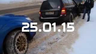 Forester Moscow Club meet+winter drift(2015 HD)