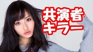 石原さとみの男性遍歴! https://youtu.be/yxorK_5XlZA 美人女優たちの...