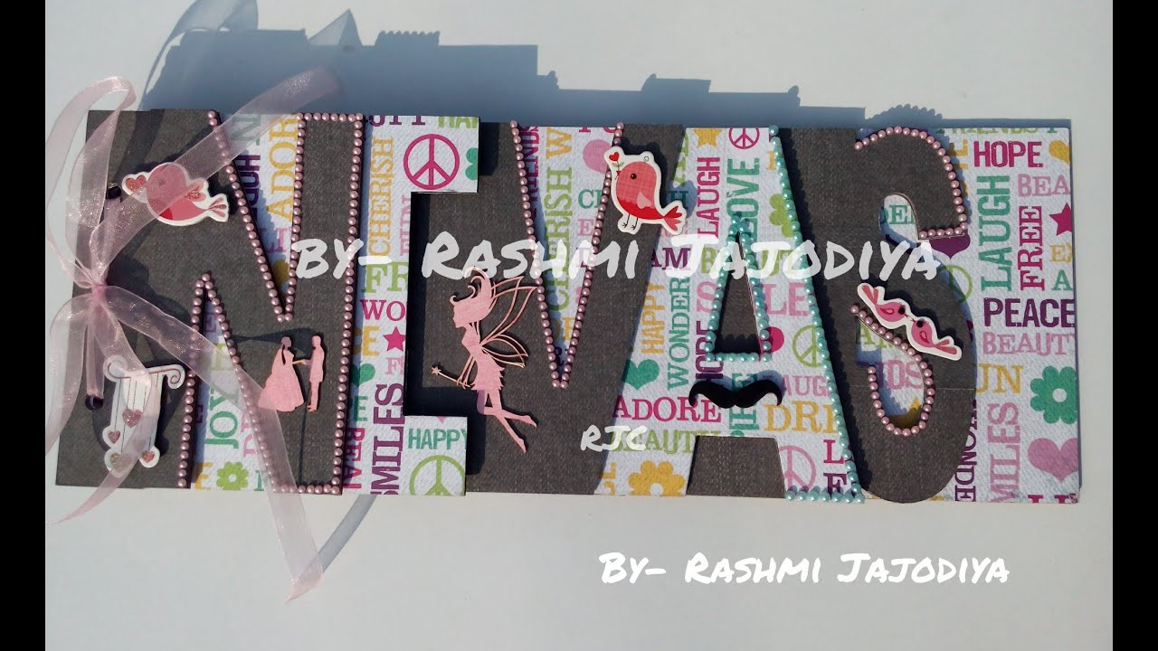 chipboard word album custom name name scrapbook by rashmi