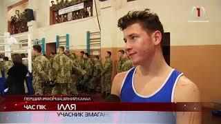 У Мукачеві провели боксерскі змагання для учнів закарпатського обласного ліцею-інтернату