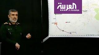مسؤول في الحرس الثوري الإيراني يشرح تفاصيل إطلاق صاروخ على الطائرة الأوكرانية