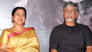 Naiyapudai Press Meet | SAC, Radhika Sarathkumar, Pa. Vijay, Chandni