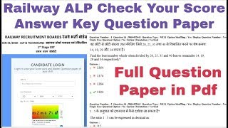 Railway ALP Technician Check Your Answer Key Master Key || Score Card