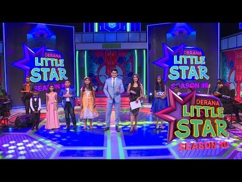 Derana Little Star 10 - 26-10-2019