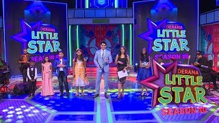Little Star Season 10 | Singing ( 26 -10-2019 ) Thumbnail