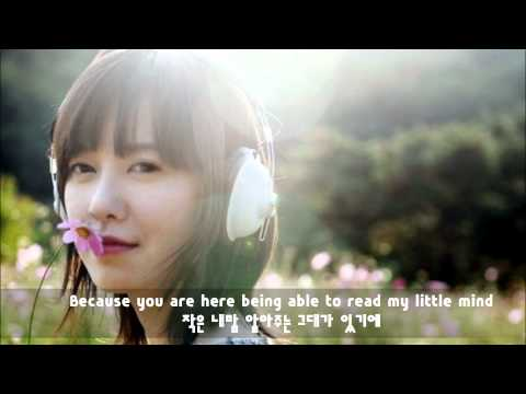 [ENG Sub] Goo Hye Sun - Happy Birthday To You (