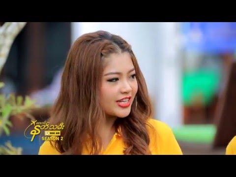 Myanmar Skyangel Season2 makeup