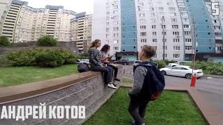 Топ 5 kissing pranks за сентябрь