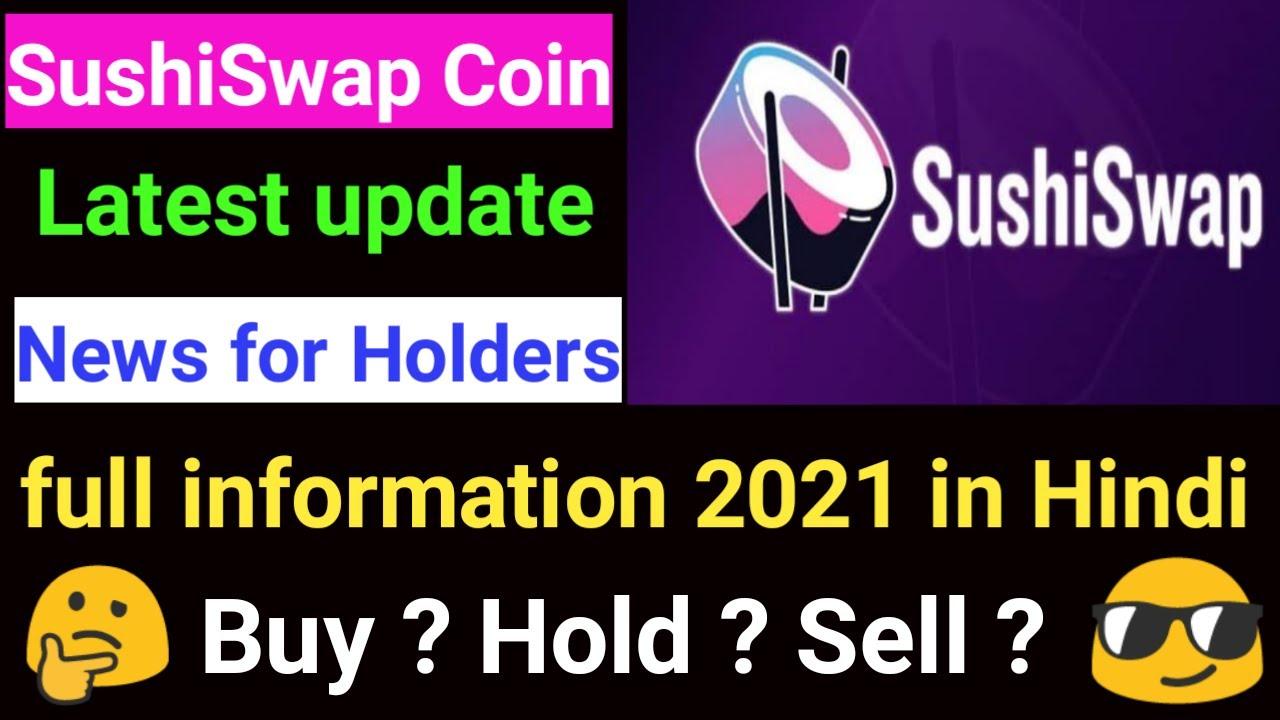 Sushiswap coin price prediction 2021 in hindi   sushi coin latest news   sushi coin future