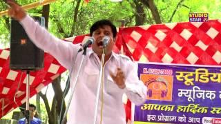Haryanvi Hit Ragni | Maat Pita Ho Janam Den Ke | Vikas Pasoriya Sadulahjab Competition