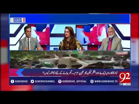 Newsroom - 08 August 2017 - 92NewsHDPlus