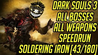 DS3 Every Weapon Every Boss Speedrun (Soldering Iron) (43/180)