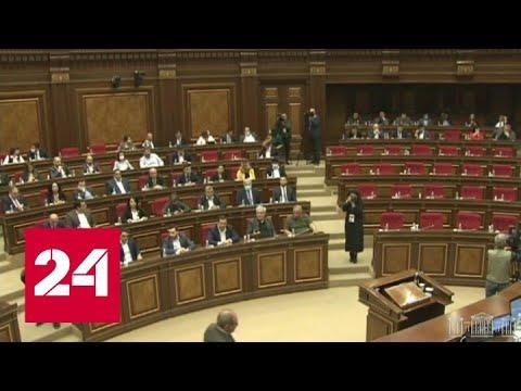 Парламент Армении не выбрал Пашиняна премьером и будет распущен - Россия 24 