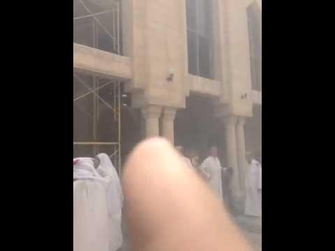 Suicide bombing at Shiite mosque in Kuwait City - 2 - Dauer: 5 Sekunden