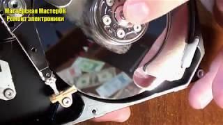 Жесткий диск Seagate 2000Gb 2Tb упал во включенном состоянии и клиент вскрыл гермозону
