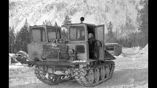 Тракторы Алтайского тракторного завода ТДТ-60, ТДТ-75, ТТ-4, ТТ-5