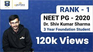 How to score Rank 1 by Dr. Shiv Kumar Sharma (NEET PG 2020 Rank 1) | Dr. Bhatia Video | DBMCI |